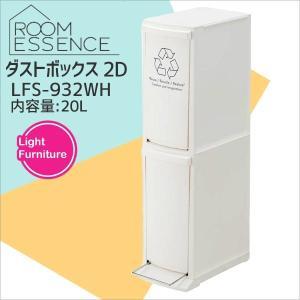 ■サイズ:W21×D37×H80cm  ■素材・材質:ポリプロピレン ■原産国:日本 ■容量:20L...