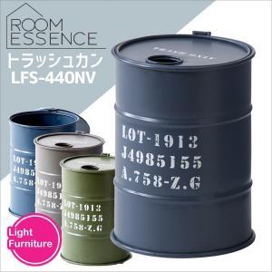 ■サイズ:W23×D23×H31cm  ■素材・材質:スチール(粉体塗装) ■原産国:中国 ■【こち...