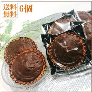 【送料無料】 チョコレートケーキ ケーキ スイーツ 焼き菓子 お菓子 チョコレート|conditorei-toyodo