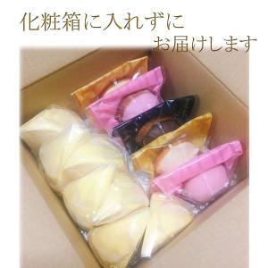 【送料無料】富士山スフレカット7ヶ と レモンケーキ5ヶセット|conditorei-toyodo