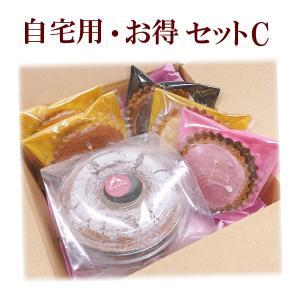 焼き菓子 自宅用 お得 セットC シフォンケーキ レモンケーキ クランベリーケーキ チョコレートケーキ マドレーヌ 送料無料|conditorei-toyodo