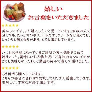 【送料無料/税込】選べる2つのシフォンケーキ|conditorei-toyodo|06