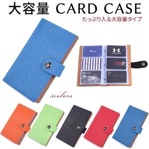 カードケース メンズ レディース 大容量  薄型 スリム icカードケース クレジットカードケース ポイントカード 5カラー|confianceshop