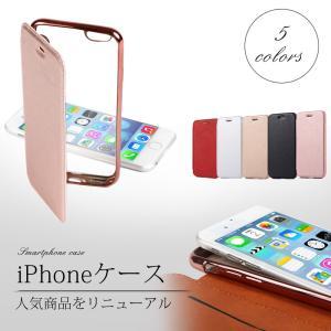 iPhone7 ケース 人気商品をリニューアル 背面クリア 背面透明 手帳型 iPhone6sケース...