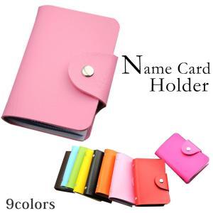 カードケース レディース メンズ 人気  レザー  大容量 ポイントカード入れ クレジットカード入れ 名刺入れ カードホルダー 12ポケット 24枚 カード収納|confianceshop