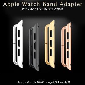 Apple Watch 38/40mm,42/44mm 用 取り付け金具 ドライバー付属 アップルウォッチ交換用 金具 バンドアダプター|confianceshop
