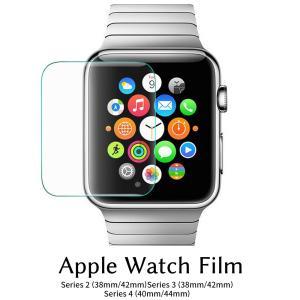 Apple watch フィルム 液晶保護 薄い アップルウォッチ series4 透明 全面保護 貼り直し可 44mm 40mm 38mm 42mm series3 Series|confianceshop