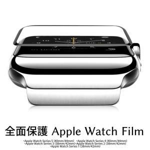 Apple Watch Series 2/3/4/5 3D全面保護 強化ガラス保護フィルム アップルウォッチ Series 2/3/4/5 ソフトフレーム フルカバー|confianceshop