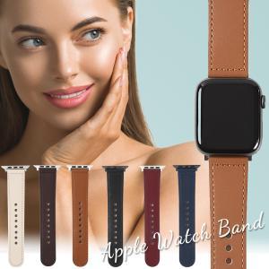 アップルウォッチ バンド SE 6 AppleWatch ベルト 女性 レザー 革 5 40mm 44mm 4 3 2 1 38mm 42mm 交換 ベルト アップルウォッチ アイウォッチ 本革|confianceshop