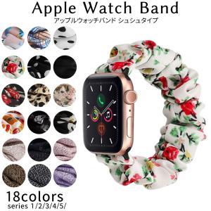 アップルウォッチ バンド シュシュ おしゃれ ベルト apple watch series5 series4 series3 series2 series1 スポーツ メンズ レディース|confianceshop