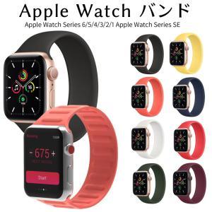 一体型 Apple Watch スポーツバンド アップルウォッチ シリコン スポーツ バンド applewatch series 1 2 3 4 5 6 SE|confianceshop