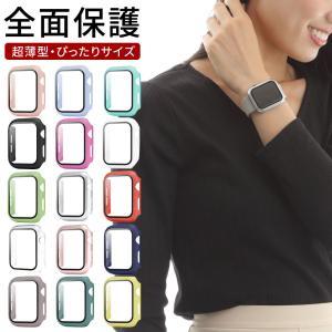アップルウォッチ カバー ケース AppleWatch Series 6 SE 5 4 3 2 38...