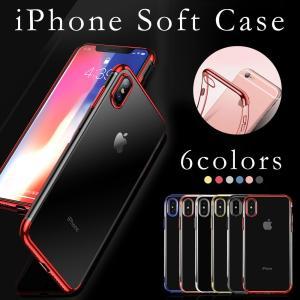 iPhone SE2 ケース iPhone8 ケース iPhone X ケース iPhone XS ケース iPhone7 iPhone 6s ケース クリアケース ソフトケース ワイヤレス充電可能 confianceshop