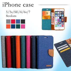 iPhone7ケース 布生地タイプ手帳型ケース ...の商品画像
