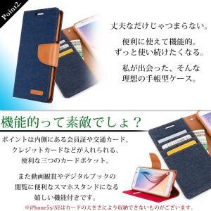 iPhone7ケース 布生地タイプ手帳型ケース...の詳細画像2