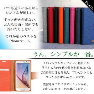 iPhone7ケース 布生地タイプ手帳型ケース...の詳細画像3