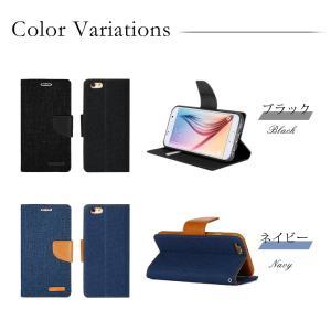 iPhone7ケース 布生地タイプ手帳型ケース...の詳細画像4