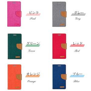 iPhone7ケース 布生地タイプ手帳型ケース...の詳細画像5