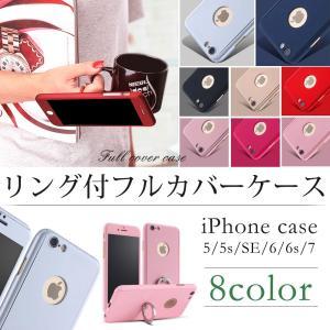 iPhone7 ケース ガラスフィルム付き リング付き 全面保護 360度 フルカバー iPhoneSE iPhone6s iPhone5s iPhone5|confianceshop