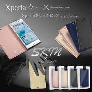 Xperia XZ SO-01J SOV34 XZs SO-03J SOV35 手帳型ケース ガラスフィルム付 上品 ワンランクアップ レザー オシャレ Xperiaカバー|confianceshop