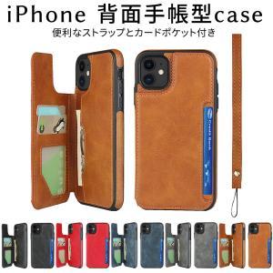 iPhone SE2 ケース 背面手帳 iphone8 ケース iPhone7 ケース おしゃれ 12pro 12 背面収納 カード iPhone11ケース 手帳型 iphone6sケース かわいい confianceshop