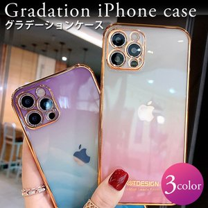 iphone12 ケース ソフトケース iPhone 12mini ケース iPhone8plus iPhone7plus ケース iPhone11  ケース  グラデーション confianceshop