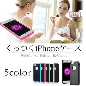 くっつくiPhoneケース iPhone7 iPhone6s iPhoneSE iPhone6 iPhone5s iPhone7plus 8plus 6plus 対応 平面にくっつく キッチン、ビジネスに大活躍 confianceshop