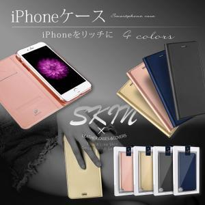 iPhoneX ケース iPhone7 iPhone8 iPhone6 6sケース.iPhone5 5sケース.iPhone SEケース 手帳型 ワンランクアップ 上品 マグネット|confianceshop