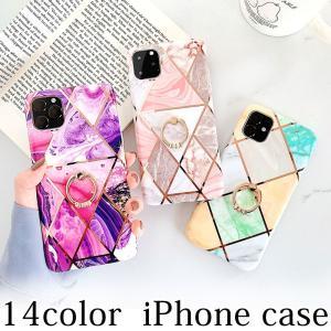 iPhone11 ケース iPhone SE2 ケース iPhone8 ケース iPhone Xs ...