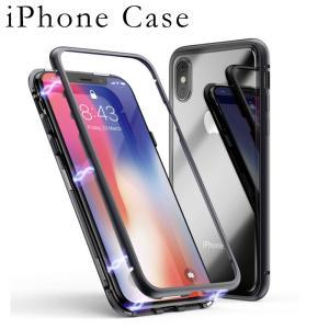 e6a63aaf9f iPhone XS ケース iphone8 ケース iPhone X ケース 耐衝撃 iphoneケース SE 6s アルミバンパーケース マグネット  スマホケース