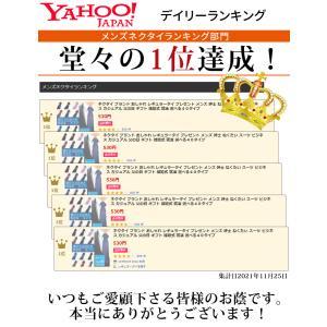 ネクタイ 選べる40タイプ レギュラータイ メ...の詳細画像1