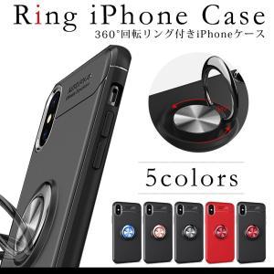 iPhone8 ケース リング付き ソフトケース 落下防止 iPhone7 iPhoneSE iPhone 6s iPhone5s iPhone5 スマホケース リング アイフォンケース|confianceshop