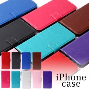 iPhoneX ケース シンプル手帳型 iPhone7 7PLUS iPhone6s.6 6PLUS iPhoneSE.5.5s 手帳型  カバー レザー ケース iphone アイフォンケース|confianceshop
