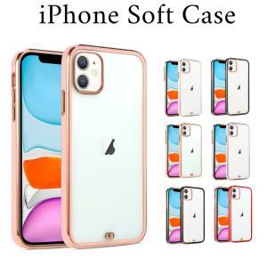 iPhone12 ケース クリア iPhone 12mini ケース iPhoneSE ケース iPhone11 アイフォン11 ソフトケース アイフォン 耐衝撃 おしゃれ confianceshop
