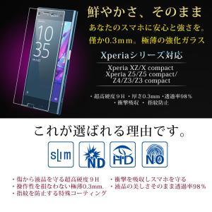Xperia 専用 9H強化ガラスフィルム Xperia 1 XZ SO-01J/SOV34 Xpe...