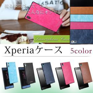 Xperia XZ Z5 ソフトカバー XZ(SO-01J/SOV34) Z5(501SO/SOV32/SO-01H)スマホカバー スマホケース TPUケース エクスぺリア|confianceshop