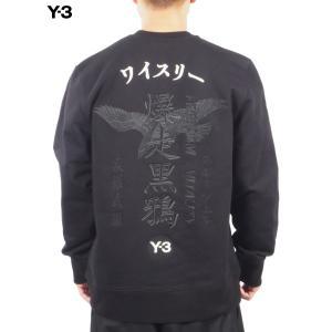 【キャッシュレスポイント還元 対象店】2020ss Y-3 ワイスリー YOHJI YAMAMOTO...