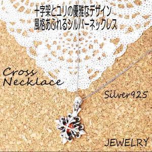 ネックレス メンズ レディース ブランド シンプル デザイン 人気 ファッション チェーン シルバー 925 ガーネット クロス ネックレス|coniglio