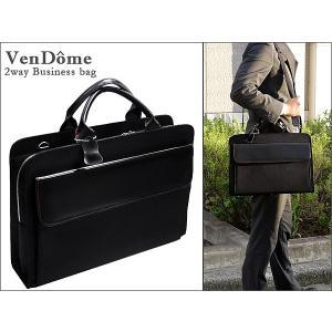 ヴァンドーム VENDOME 大人鞄 2WAY ビジネスバッグ 072226 ブラック×レッド|connection-s