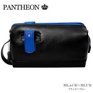 パンテオン PANTHEON セカンドバッグ 072149-BKBL ブラック×ブルー|connection-s