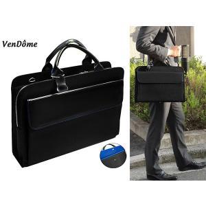 ヴァンドーム VENDOME 大人鞄 2WAY ビジネスバッグ 072226-BL ブラック×ブルー|connection-s