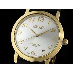 エルヴェンス ELVENCE 腕時計 EL-702G-2|connection-s
