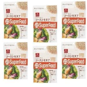 サラダと食べる スーパーフード ローストキヌア 90g × 8パック セット 49025714591...