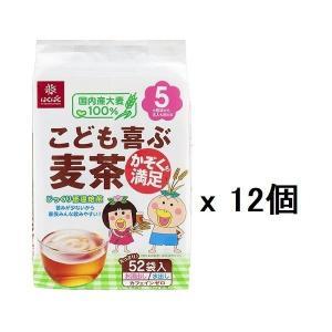 こども喜ぶ麦茶 416g(1袋:8g × 52袋) × 12個セット 4902571271253 は...