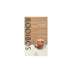 生活の木ルイボスティーシリーズ人気No2! 南アフリカでは健康茶として飲み継がれてきました。 ルイボ...