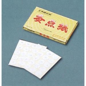 灸点紙(灸熱緩和紙)|conome