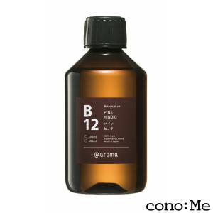 アットアロマ ボタニカルエアー B12 パインヒノキ 250ml Botanical air 100%ピュアエッセンシャルオイル|conome