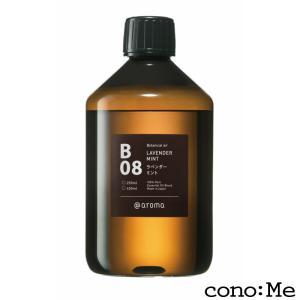 アットアロマ ボタニカルエアー B08 ラベンダーミント 450ml Botanical air 100%ピュアエッセンシャルオイル|conome