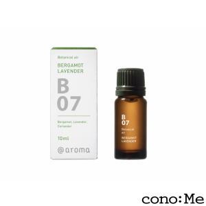 アットアロマ ボタニカルエアー B07 ベルガモットラベンダー 10ml Botanical air 100%ピュアエッセンシャルオイル 精油|conome