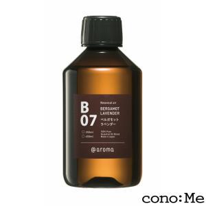 アットアロマ ボタニカルエアー B07 ベルガモットラベンダー 250ml Botanical air 100%ピュアエッセンシャルオイル|conome